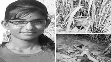 Nirmala Pant's Murder: Eight police personnel get clean chit