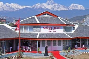 Gandaki State assembly meeting obstructed