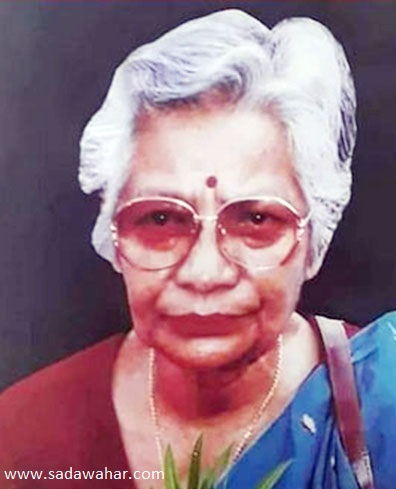 GSSF honors late Mangaladevi Singh with Nepal Ratna decoration
