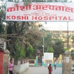 Koshi medical clinic gets RNA extraction gear