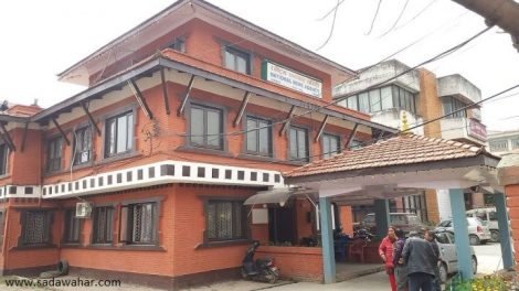 DMSC of Bagmati State to furnish Rs 182 million to neighborhood hospitals