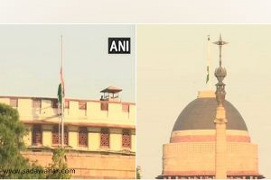 Flags at Rashtrapati Bhavan as nation observes 7-day mourning due to Pranab Mukherjee's demise